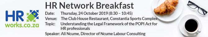 HRworks Breakfast